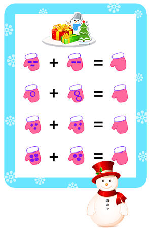 Addition Math interactive Game
